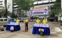 นายธนาคม จงจิระ อธิบดีกรมการปกครอง ได้กล่าวเปิดกิจกรรม Big Cleaning Day สู้วิกฤตโควิด-19 ณ อาคารกรมการปกครอง