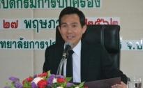 นายนิวัฒน์ รุ่งสาคร รองอธิบดีกรมการปกครอง เป็นประธานในพิธีเปิดการศึกษาอบรมหลักสูตรปลัดอำเภอ รุ่นที่ 237